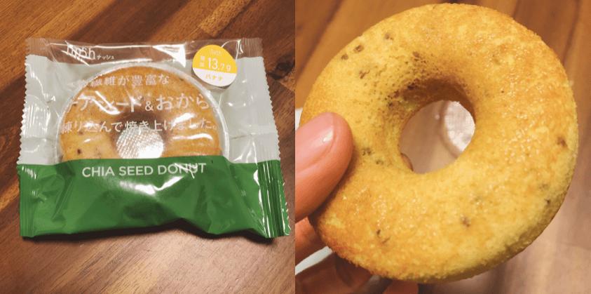 ナッシュバナナドーナッツ