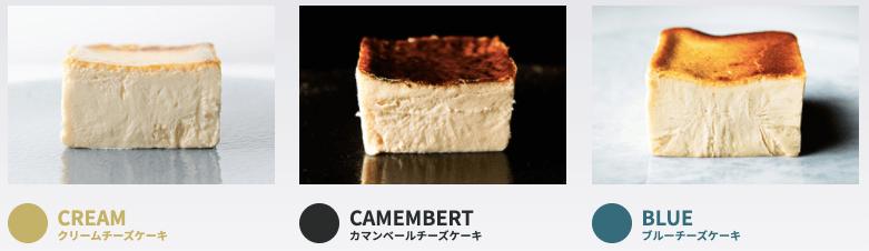 チーズケーキホリック