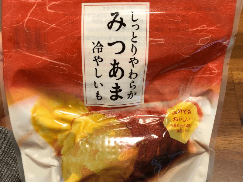 ファミマ 冷やし焼き芋