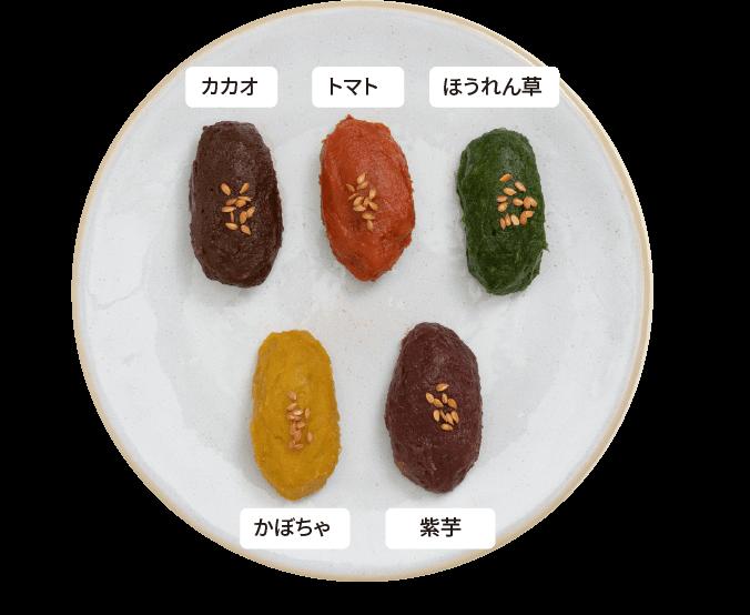 FIT FOOD HOME 甘酒入りスイートポテト