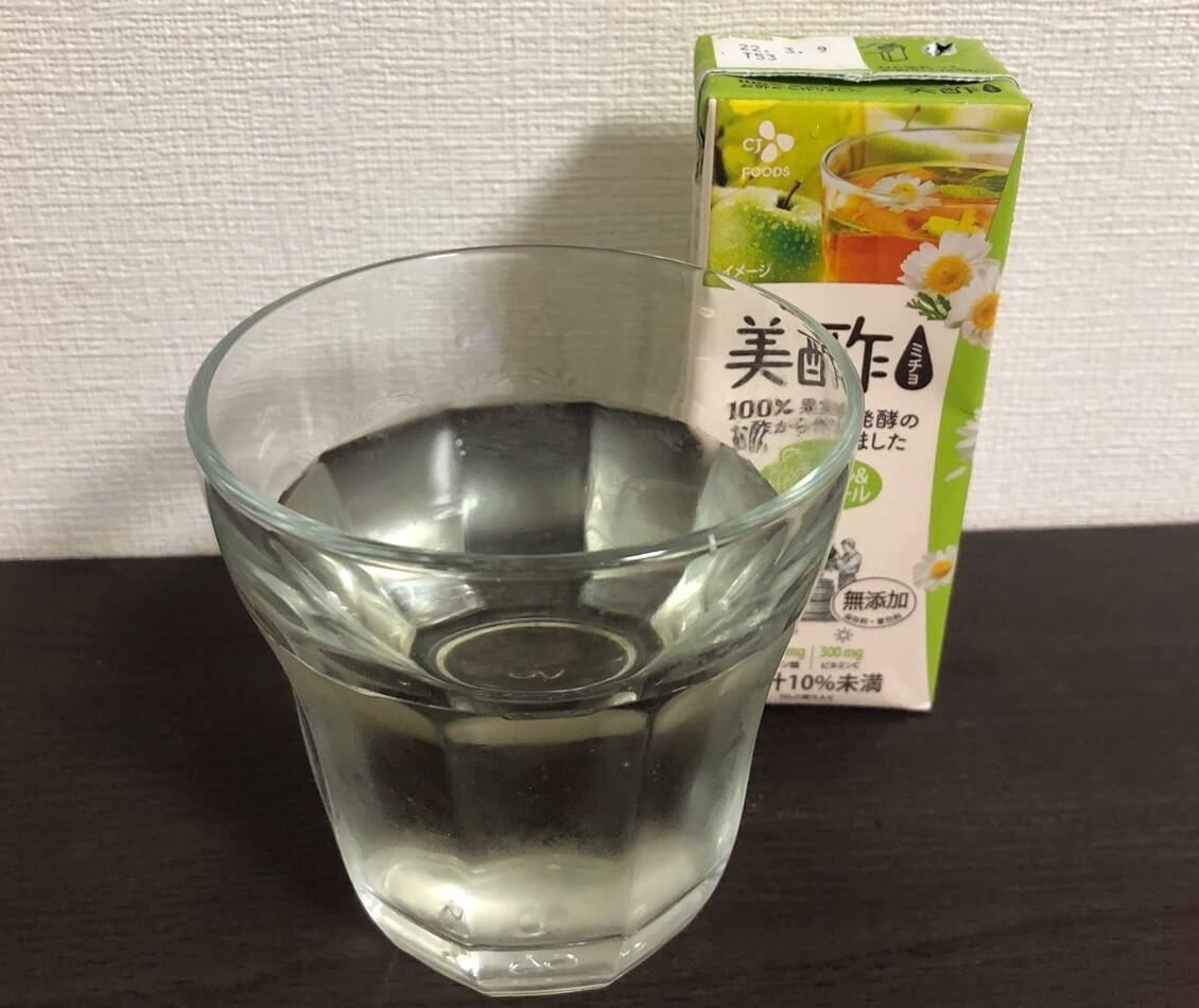 美酢 アップル&カモミール