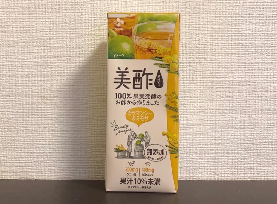 美酢(ミチョ)カラマンシー&ミモザ